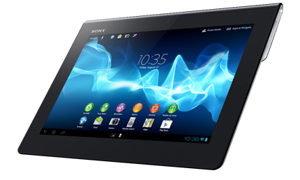 Sony Xperia Tablet Giveaway